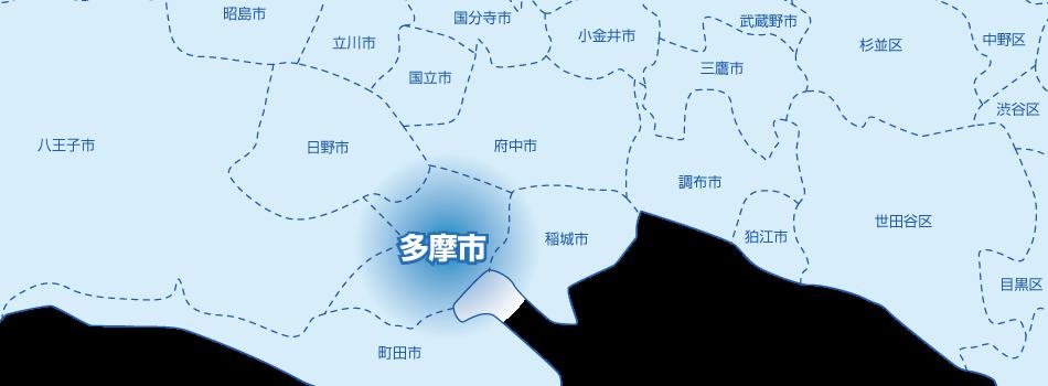 多摩市の地図